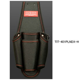 ニックス(KNICKS) TIT-401PLNDX-H チタン補強プレート入4Pホルダー(本体のみ) 腰袋 工具袋 道具袋