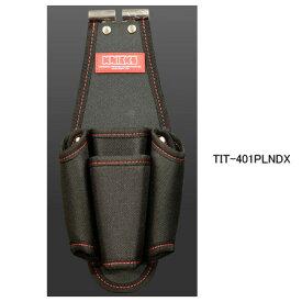 ニックス(KNICKS) TIT-401PLNDX チタン補強プレート入4Pホルダー 腰袋 工具袋 道具袋