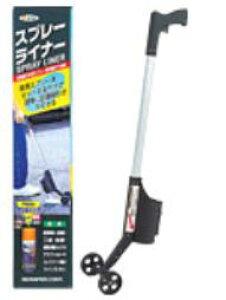 【アサヒペン】スプレーライナー(道路線引き用) きれいで簡単にラインが引ける。 道路線引き用スプレー専用 線引き器具 塗料 ペンキ