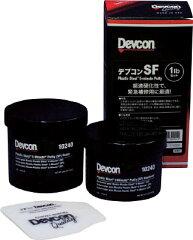 デブコンSF11b(450g)鉄粉超速硬性16245(硬化時間短い,-18℃でも24時間,パイプライン,タンク,緊急補修用,送料無料)