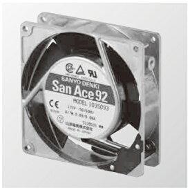 山洋電気 ACファンモーター 109S496-20 【センサ付:センサ供給電源5V】【プラグコード付:1000mm】(92x25mm 100V)SanAce 92mm センサ付(センサ供給電源:5V) 高信頼の冷却ファン!情報通信機器・制御盤・設備など様々な機器の冷却に最適。