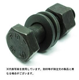 【在庫品・即納可】F10T 六角ハイテンションボルト M16x75 1本 (ボルト・ナット・ワッシャー2枚) 高力六角ボルト 国内生産品