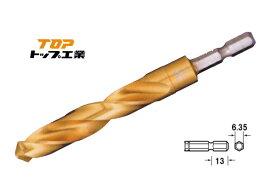 【TOP】EOD-8.0G 六角軸コバルトドリル(ステンレス用) チタンコーティング