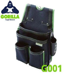 【GORILLA/ゴリラ】釘袋 G-101(G-001の後継品) 金物マガジンプロデュース腰袋