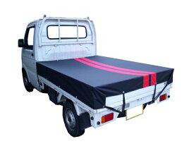 軽トラックシート ターポリン生地使用◆2ライン入り BR-2R