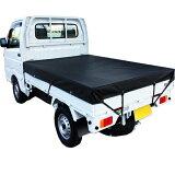 日本製軽トラック用ターポリントラックシートブラックST-BK