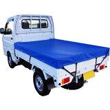 日本製軽トラック用ターポリントラックシートブルーST-BU