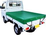 日本製軽トラック用ターポリントラックシートグリーンST-GR