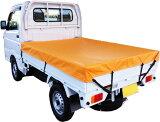 日本製軽トラック用ターポリントラックシートオレンジST-OR