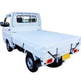 日本製軽トラック用ターポリントラックシートホワイトST-WH