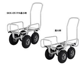 送料込■メーカー直送■アルインコ(ALINCO) 伸縮ハウスカー SKK-051PA