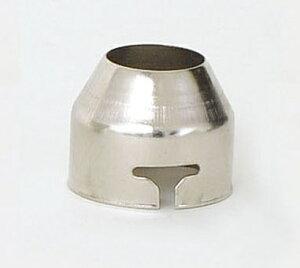 RELIEF ヒートガン RHG-1500用スポットノズル99580