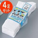 メンズフィットパワーメッシュソックス先丸4足組サラシS-642【サマーソックス/夏物靴下】
