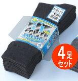 メンズフィットパワーメッシュソックス先丸4足組ブラックS-643【サマーソックス/夏物靴下】