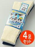 メンズフィットパワーメッシュソックス先丸4足組カラーアソートS-645【サマーソックス/夏物靴下】