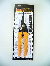 [送料込]郵便発送■ドイツスニップス 万能ハサミ205mm GT096 日本製[2]