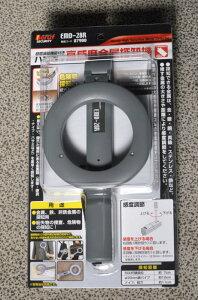 Beruf ハンディ高感度金属探知機【EMD-28R】METAL DETECTOR