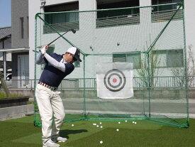 ゴルフネットGT-200 据置式 南英工業ゴルフターゲットシリーズ