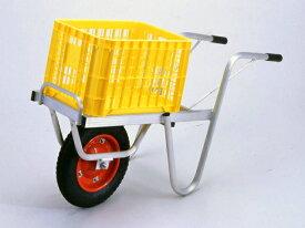 送料込■メーカー直送■アルインコ(ALINCO) アルミ製台車(コンテナカー)1コンテナ用 SKX-01