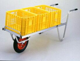 送料込■メーカー直送■アルインコ(ALINCO) アルミ製台車(コンテナカー)3コンテナ用 SKX-03