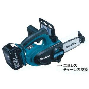 マキタmakita 充電式チェンソー UC122DRF 18V リチウムイオンバッテリー(3.0Ah)搭載