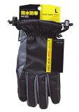 ■防寒防水手袋ホットエースプロライト(ワンタッチタイプ)HA-325