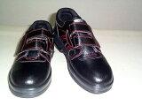 【J-WORK安全靴】マジックテープタイプ耐油性ポリウレタン二層底#755