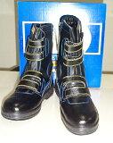 【J-WORK】静電気帯電防止半長靴安全靴マジックテープタイプ#773