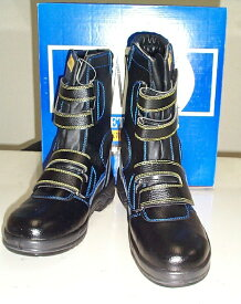 【J-WORK】静電気帯電防止 半長靴安全靴 マジックテープタイプ #773