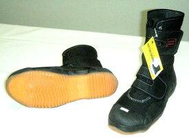 【FUJITE】高所作業用安全靴 防水型かっとびシェルパ No.9952