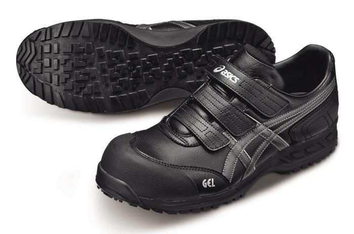 asicsアシックス作業用靴 ウィンジョブ52S(FIS52S)#9075 ブラック×ガンメタル