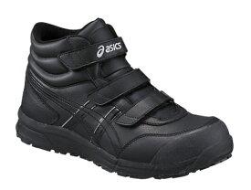 asicsアシックス作業用靴 ウィンジョブCP302-9090(FCP302)ブラック×ブラック