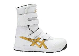 asicsアシックス作業用靴 ウインジョブ CP401-0194(FCP401)ホワイトゴールド ワーキングシューズ