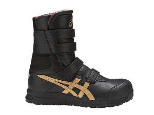 asicsアシックス作業用靴 ウインジョブ CP401-9094(FCP401)ブラックゴールド ワーキングシューズ