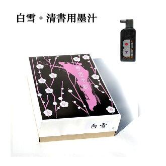 1000 Piece white snow & Qing book for liquid ink Manager gigantic OSH 05P10Nov13fs3gm