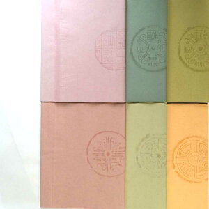 色画仙紙手漉き画仙紙 『紅葉』を加工サイズ:半切1袋:1色×10枚入漢字用ややにじむ【加工内容】染同色型打品番:201AAB