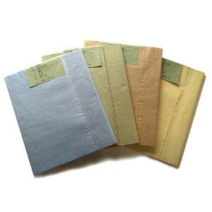 手漉き画仙紙 2×6尺 1袋:1色×10枚入漢字用にじむ【加工内容】染絹目(紙の表面に絹目形の凹凸があります。)品番:201AAP