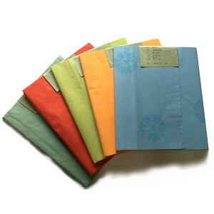 手漉き画仙紙 『和光』の綿料宣を加工しました。半切 1袋:1色×10枚入漢字用にじむ【加工内容】染品番:902AAC