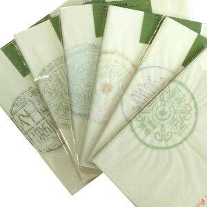 手漉き画仙紙 『和光』半切 1袋:1色×10枚入漢字用にじみ少ない【加工内容】瓦当模様型打品番:901ZAB