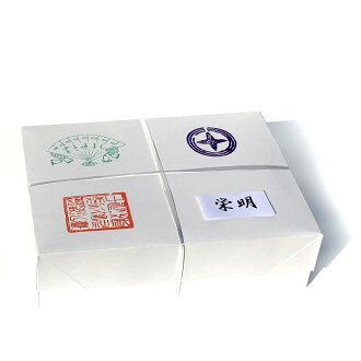 1000 Piece authentic handmade paper Rong ming fs3gm05P13Dec13