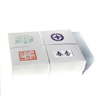 1000 Piece authentic handmade paper Haruka fs3gm05P30Nov13.