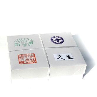 1000 Pieces, authentic handmade paper Hisao fs3gm05P13Dec13
