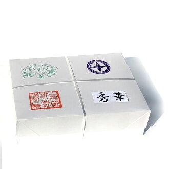 1000 piece authentic handmade paper Xiu hua.
