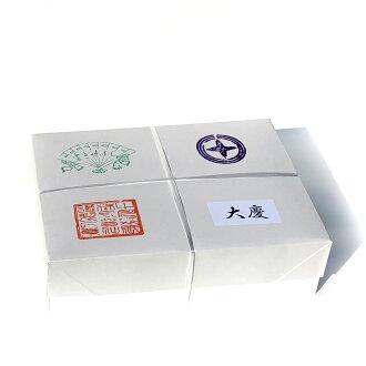 1000 Piece authentic handmade paper Daqing fs3gm05P30Nov13.