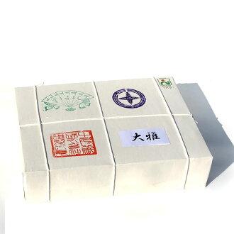 1000 Domestic handmade luxury Hanshi m. fs3gm05P13Dec13.