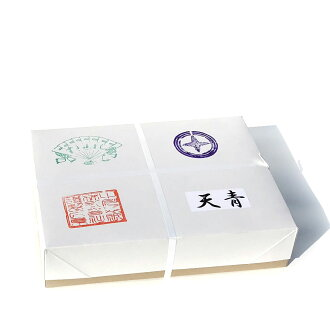 Handmade luxury paper heaven Blue 1000 x fs3gm05P30Nov13