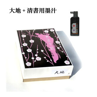 1000 Piece Earth natural color & Qing book for liquid ink Manager gigantic OSH 05P10Nov13fs3gm