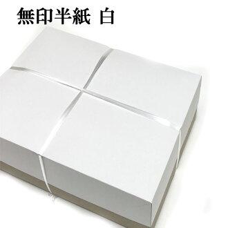 1000 White paper 05P10Nov13fs3gm.
