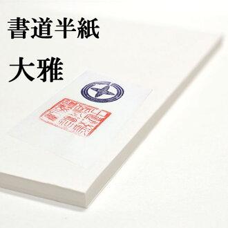 100 domestic handmade luxury Hanshi m. 05P21Feb15.