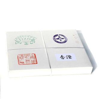 1000-sheet for Hanshi Kasumi 05P02Aug14.